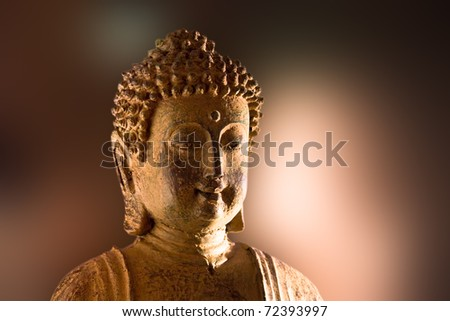 Face of a buddha figure