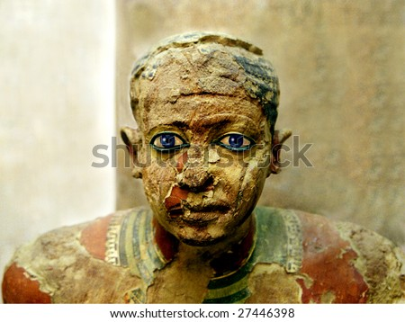 Face of a Seated Scribe in the Egyptian Museum, 2500 B.C.
