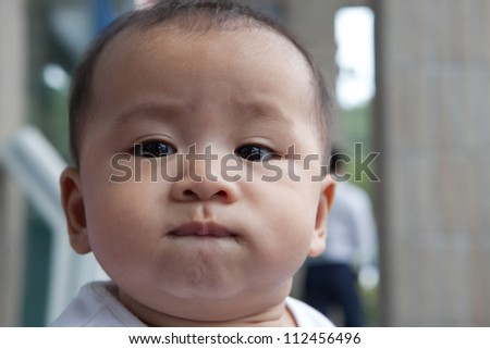face of asian baby 6 month