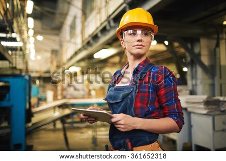 Factory female worker #361652318