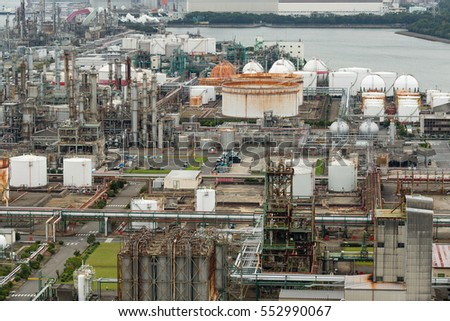 Factory in Yokkaichi city stock photo