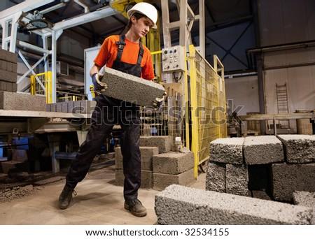Factory loader at work