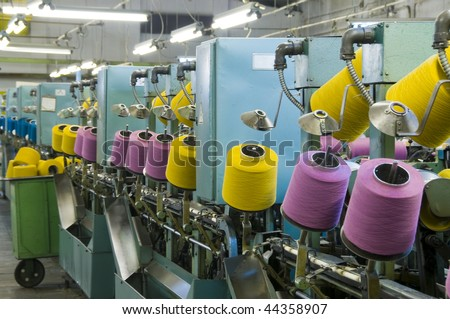 Factory on manufacture of threads