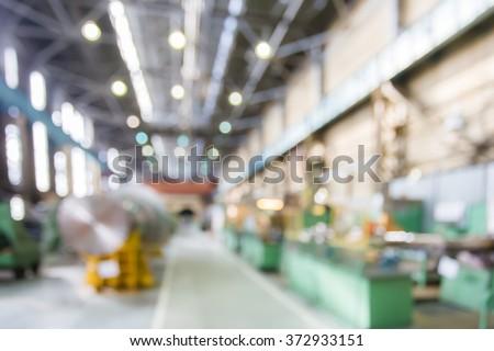 Factory shop in bokeh, defocused background