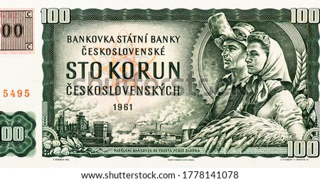 Factory with smokestacks, atomic symbol, allegorical male factory worker (Industry) with gear and allegorical female farmer (Agriculture), Czechoslovakia 100 Korun 1961 Banknotes. Foto d'archivio ©