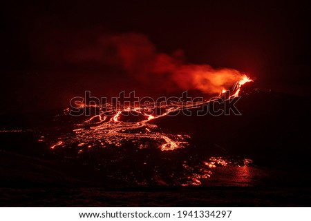 Fagradalsfjall volcanic eruption at night in Reykjanes peninsula around 40 kilometres from Reykjavik, Iceland Photo stock ©