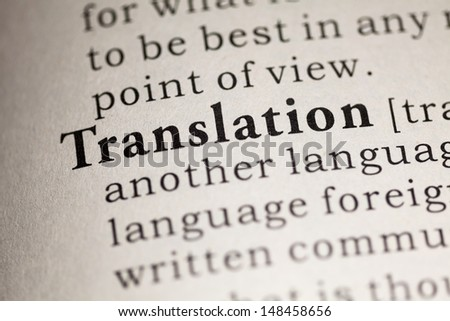 Fake Dictionary, Dictionary definition of the word Translation.