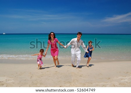 Family beach vacation
