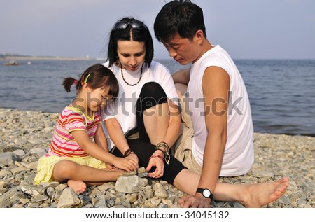 Family, fanny  playing outdoor