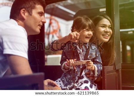 Family Holiday Vacation Park Ride Tourist #621139865