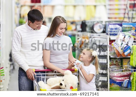 Family is shopping at the store