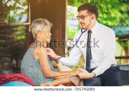 Family medicine visits the  elderly woman in rural #705745081