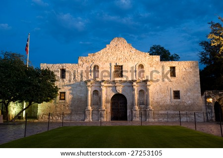 Famous american landmark - Alamo mission in San Antonio, Texas