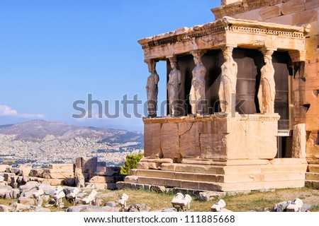 Famous ancient Porch of the Caryatids overlooking Athens, Greece