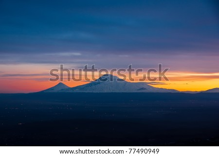Famous Ararat mountain, symbol of Armenia, during dramatic sunset - stock photo