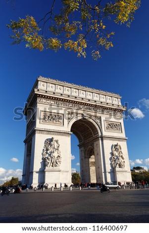 Famous Arc de Triomphe in  Paris, France