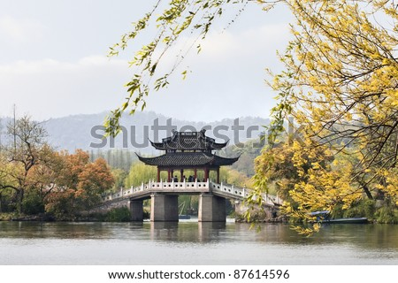 Famous bridge at the enchanting West Lake in autumn, Hangzhou, China
