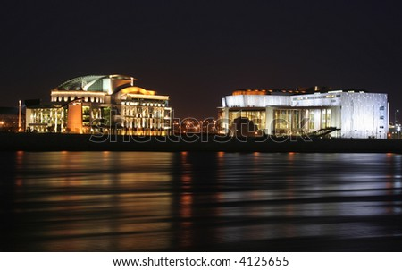 Famous buildings in Budapest - Hungarian National Theater and Palace of Art