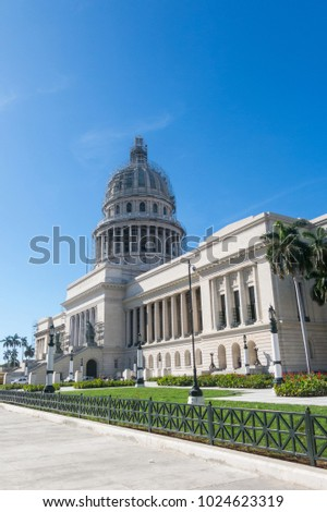 Famous 2 (Capitolio Nacional) building. The National Capitol Building was the seat of government in Cuba until the Cuban in 1959.