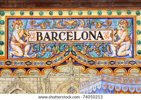Famous ceramic decoration in Plaza de Espana, Sevilla, Spain. Barcelona theme.