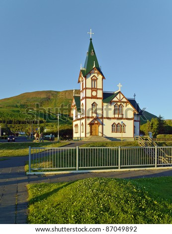 Famous church in Reykjavik, Iceland