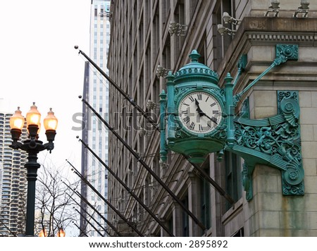 Famous Clock in Downtown Chicago on State Street