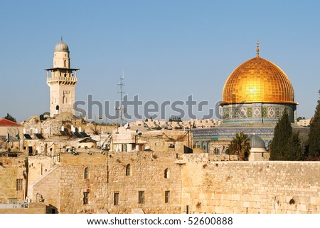 Famous Dome on the Rock Mosque and Western Wall in Jerusalem, Israel.