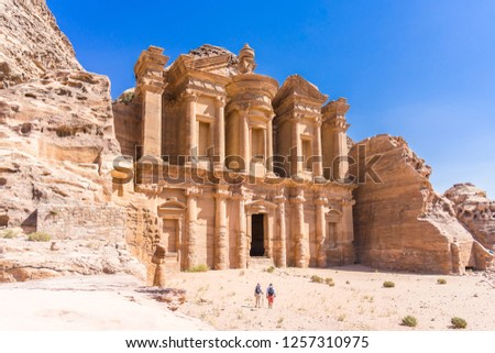 Famous facade of Ad Deir in ancient city Petra, Jordan. Monastery in ancient city of Petra. The temple of Al Khazneh in Petra is one of UNESCO World Heritage Sites an #1257310975