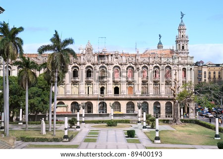 Famous Great Theatre building. Havana's old town is a UNESCO World Heritage Site.  Havana, Cuba - stock photo