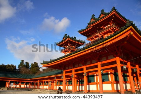 Famous Heian Shrine in Kyoto.
