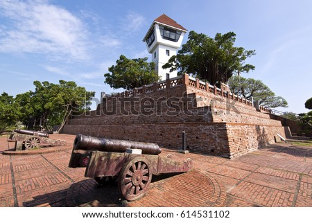 Famous historical buildings in Tainan, Taiwan Taiwan Development History #614531102