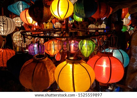 Famous Hoi an (Vietnam) lanterns during the monthly Lantern Festival