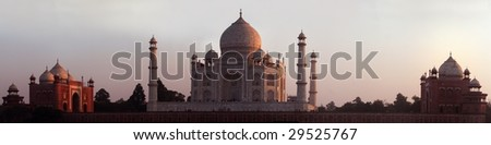 famous indian skyline - stock photo