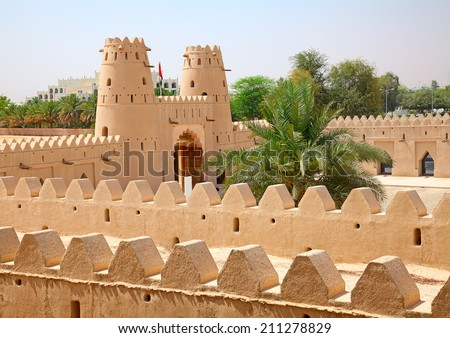 Famous Jahili fort in Al Ain oasis United Arab Emirates