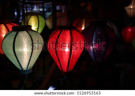 Famous lanterns of Hoi an, Vietnam during the Lantern Festival
