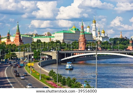 Famous Moscow Kremlin and Moskva river, Russia - stock photo