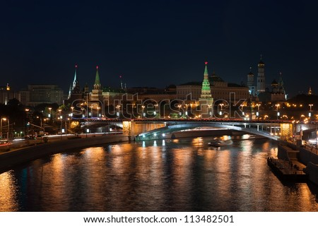 Famous Night View of Moskva river and Kremlin, Moscow, Russia