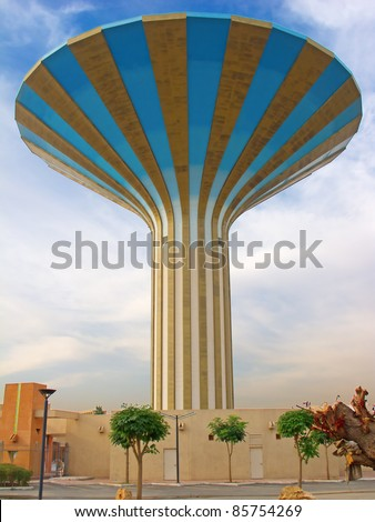 Famous old striped water tower in the Riyadh city, Saudi Arabia