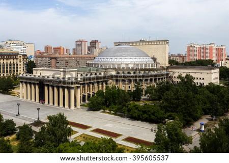 stock photo famous opera and ballet theater in novosibirsk 395605537 - Каталог — Фотообои «Новосибирск»