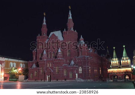 Famous place in Red Square,Moscow city,Russia