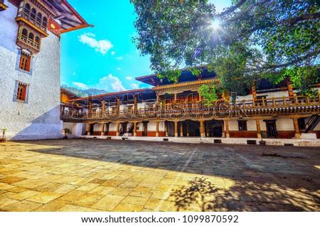 Famous place of Thimphu , Bhutan , In side Tashi Chodzong #1099870592