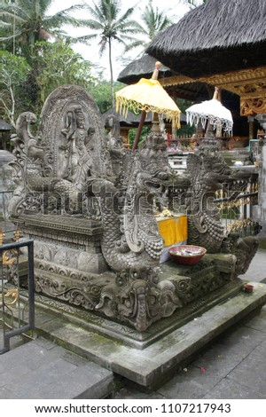 Famous places at Bali, Indonesia #1107217943