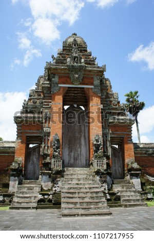 Famous places at Bali, Indonesia #1107217955