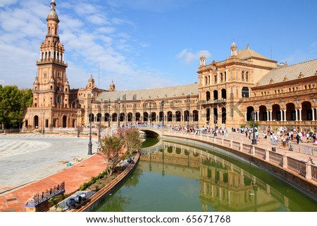 Famous Plaza de Espana, Sevilla, Spain. Old landmark.