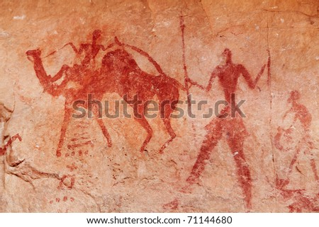 Famous prehistoric rock paintings of Tassili N'Ajjer, Algeria - stock photo