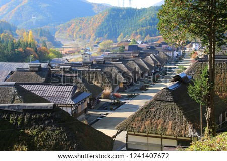 "Famous sightseeing spot ""Ouchijuku"" in Shimogo-machi of Fukushima. We can watch a building of the Edo era in Japan. #1241407672"