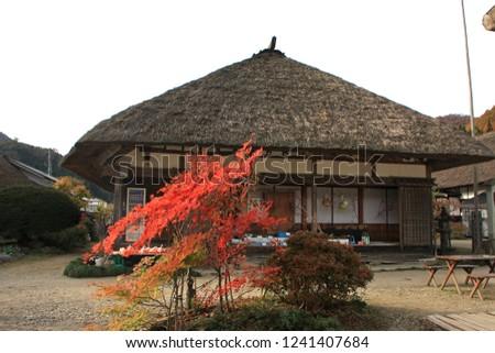 "Famous sightseeing spot ""Ouchijuku"" in Shimogo-machi of Fukushima. We can watch a building of the Edo era in Japan. #1241407684"