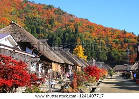 "Famous sightseeing spot ""Ouchijuku"" in Shimogo-machi of Fukushima. We can watch a building of the Edo era in Japan. #1241407717"