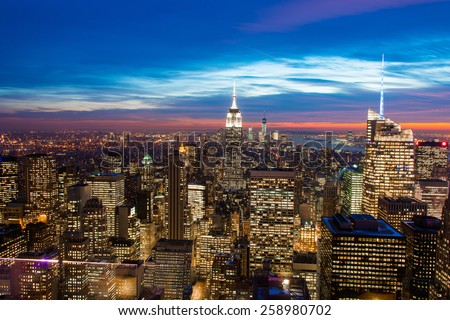 Famous skyscrapers of New York at night #258980702