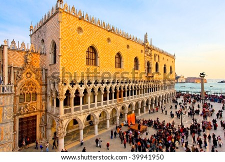 Famous square San Marco in Venice Italy